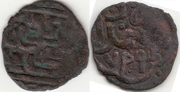 Jujid AE pul, Idil, 794 A.H.