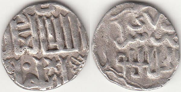 Jujid AR dang, Janibek, Sarai al Jadid, 74x A.H.