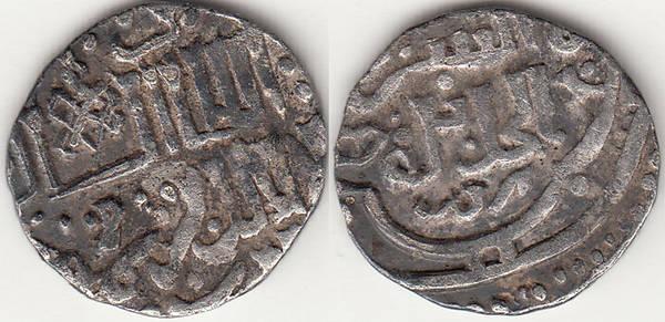 Jujid AR dang, Janibek, Sarai al Jadid, 75x A.H.