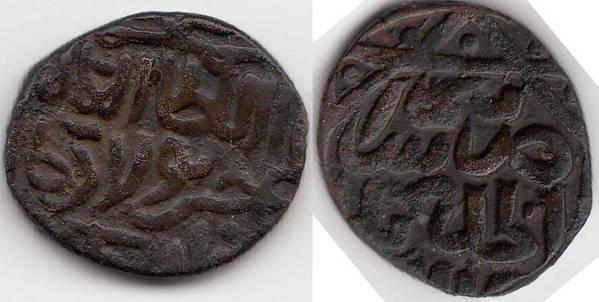 Jujid AE pul. Khair-Pulad, Sarai al Jadid, 764 A.H.