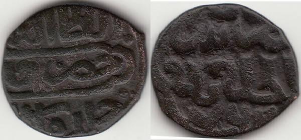 Jujid AE pul, Khyzr, Sarai al Jadid, 762 A.H.