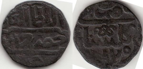 Jujid AE pul, Khyzr, Gulistan, 762 A.H.