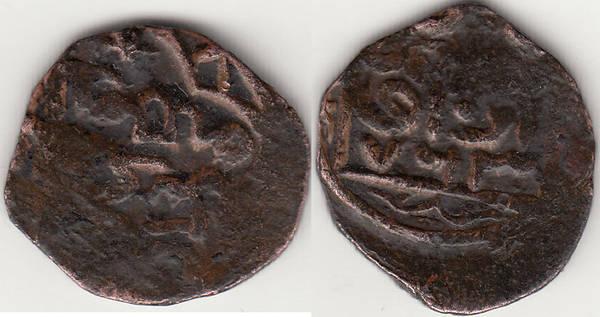 Jujid AE pul, Kildibek, Azaq, 763 A.H.