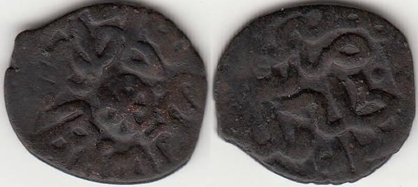 Jujid AE pul, Kildibek, Sarai al Jadid, 763 A.H.