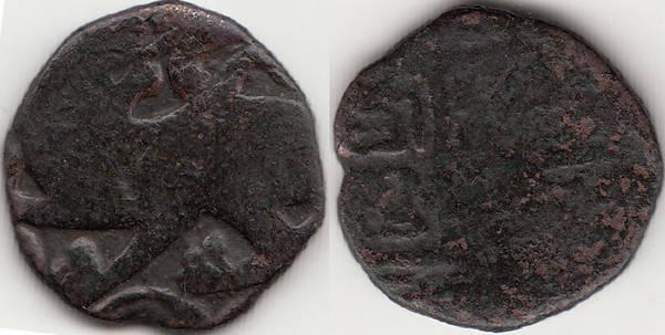Jujid AE pul. Janibek II, Lion, Majar