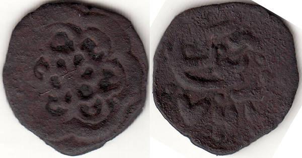 Jujid AE pul, Nurijan, 762 A.H.