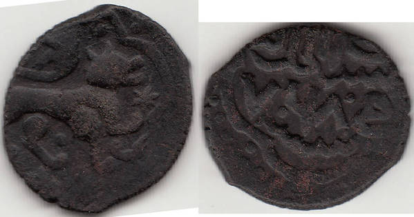 Jujid AE pul, Wolf, Sarai al Jadid, 768 A.H.