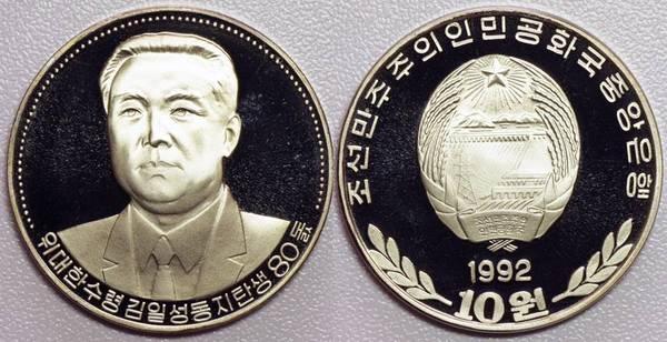 N. Korea - Kim Il Sung