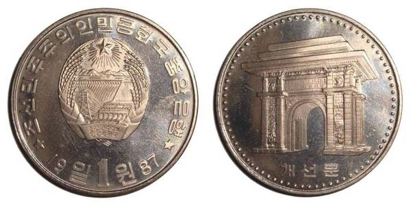 NORTH KOREA~1 Won 1987 (Arch)