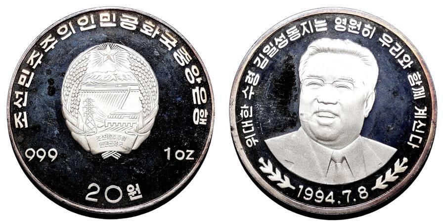 NORTH KOREA~20 Won 1994