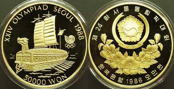 S. Korea Turtle Ship 50K Gold
