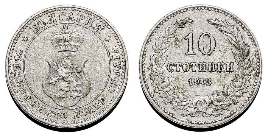 BULGARIA (KINGDOM)~10 Stotinki 1913