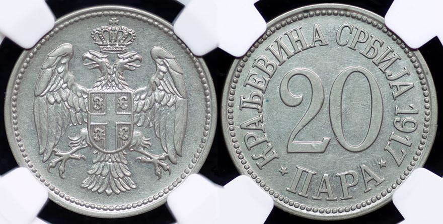 SERB_20Para_1917