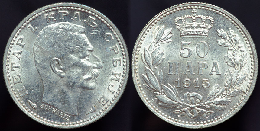 SERB_50Para_1915