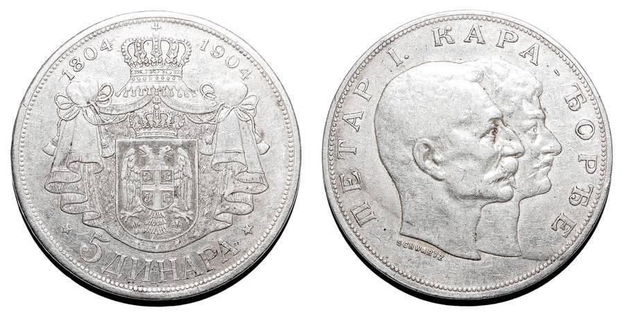 SERBIA (KINGDOM)~5 Jubilee Dinara 1904