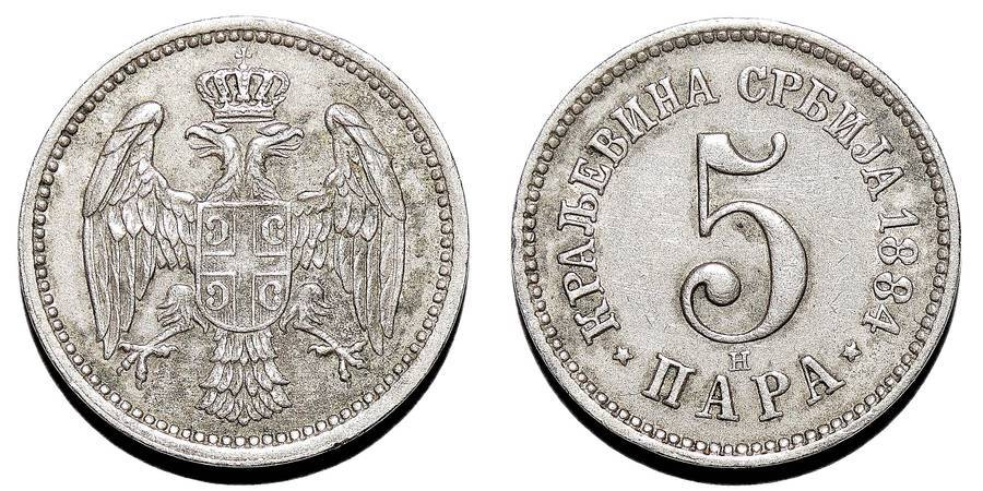 SERBIA (KINGDOM)~5 Para  1984
