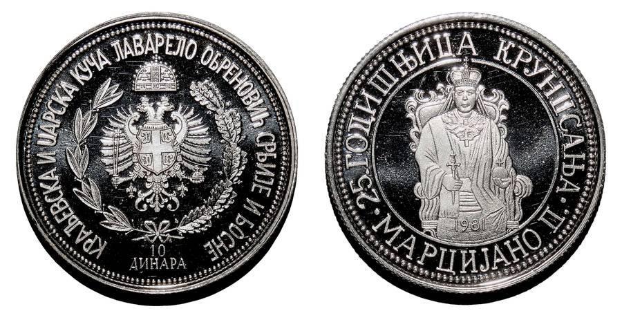 SERBIA & BOSNIA (KINGDOM)~10 Dinara 1981