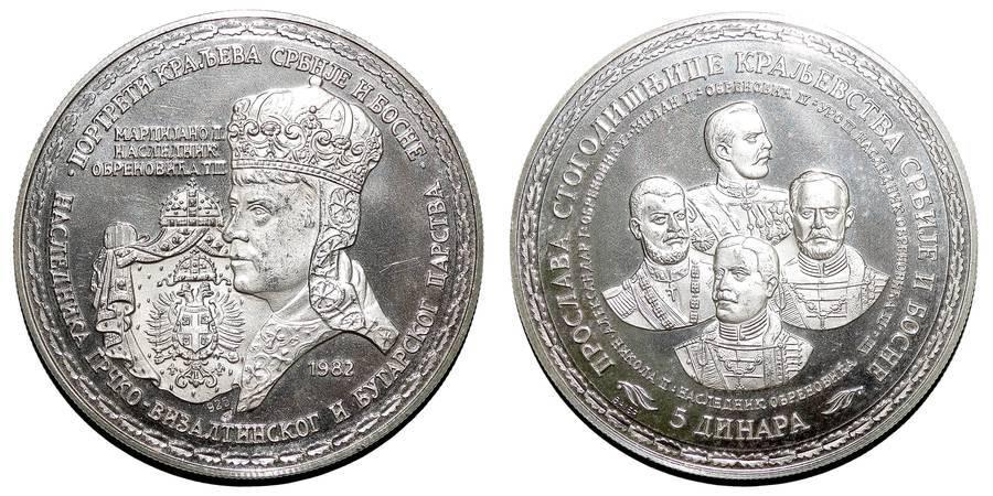 SERBIA & BOSNIA (KINGDOM)~5 Dinara 1982