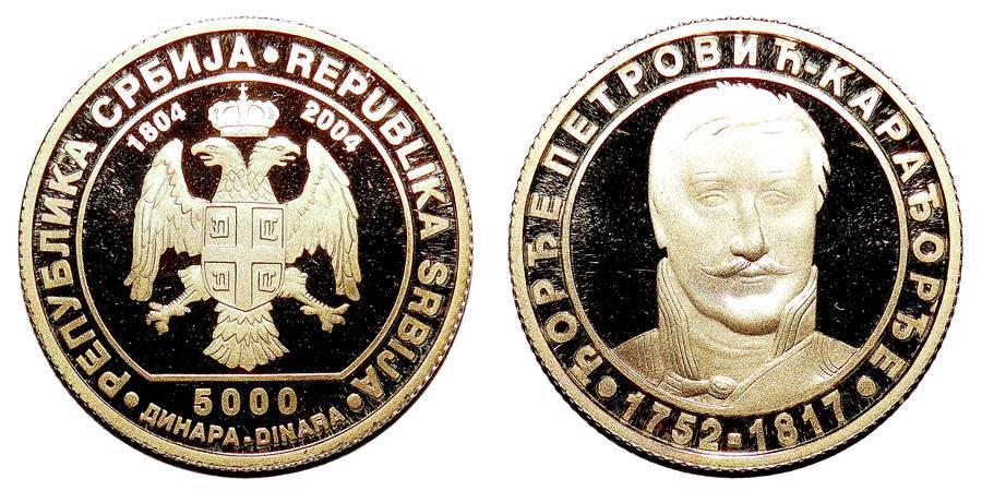 SERBIA (REPUBLIC)~5,000 Dinara 2004