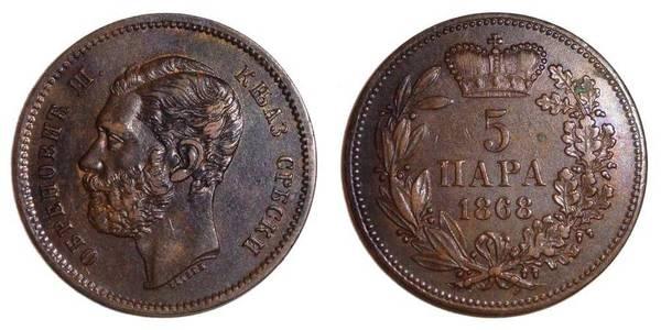 SERBIA (PRINCIPALITY)~5 Para 1868