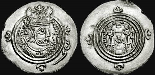81SASANIAN_KINGS_of_PERSIA_Khosrau_II_590-628_AD_AR_Drachm_32mm1