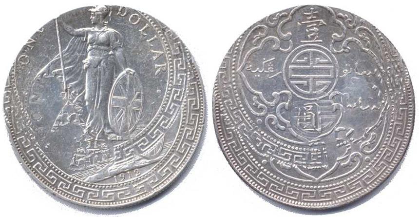 eng_tradedollar-1912-B_ds-o